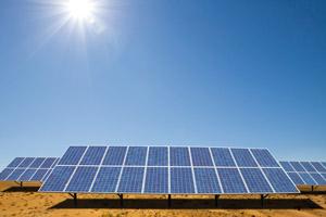 Illustration centrale photovoltaïque